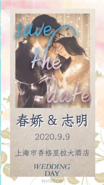 清新轻奢唯美婚礼邀请短视频