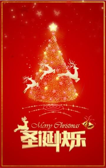 圣诞快乐贺卡/圣诞节祝福/问候/表白