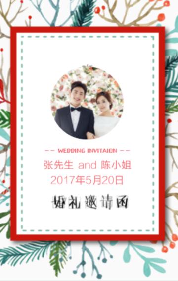 清新婚礼邀请函、请柬 | 结婚相册