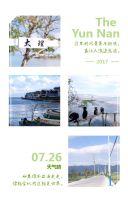 相册旅游纪念册旅游相册