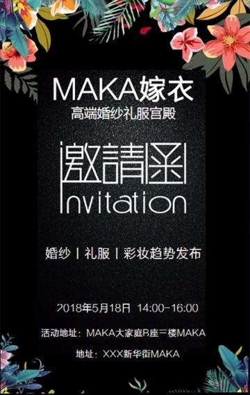 MAKA高端婚纱礼服宫殿新品发布会