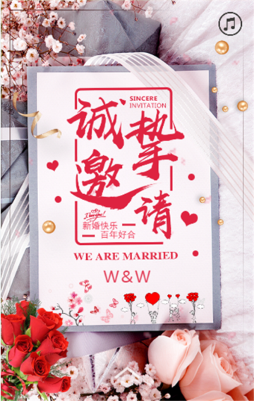 红色浪漫婚礼邀请函鲜花花束时尚宣传H5