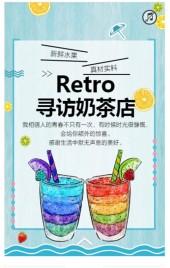 奶茶/饮品/咖啡/甜品店/新店开业 店铺宣传 水果 饮料 水果饮料 饮料店开业 促销