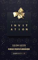 我的邀请函很有品质