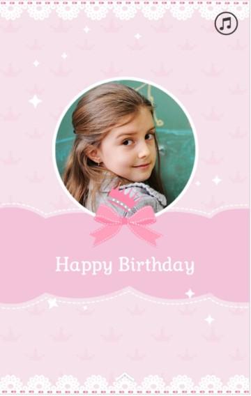 超可爱的甜甜女宝宝生日唯美邀请函宣传h5