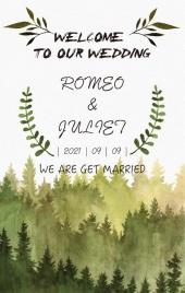 森林系叶子水彩手绘简约婚礼邀请函