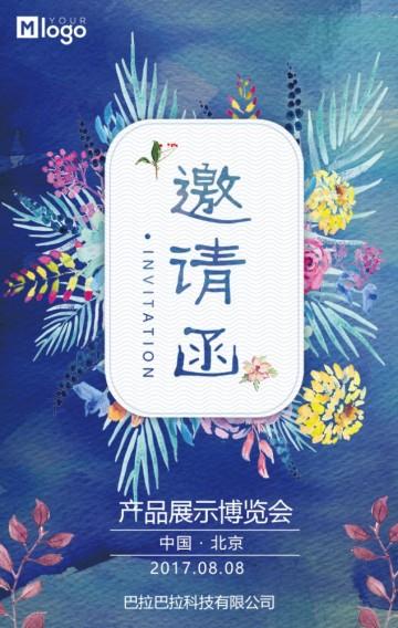 小清新活动邀请函公司宣传产品展示高档唯美简约大气