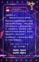 炫彩蓝紫酒吧夜店促销活动宣传H5