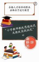 合格人才培养的根本出路在于进行教育
