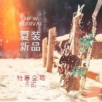 扁平简约商场夏季促销微信文章次图封面通用宣传