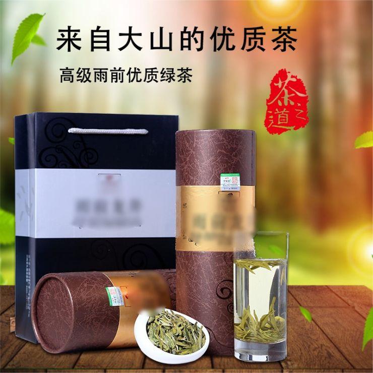 清新简约优质绿茶茶叶电商主图