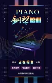 钢琴培训招生