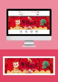 大气时尚年货节促销电商banner