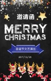 平安夜/圣诞节幼儿园活动邀请函