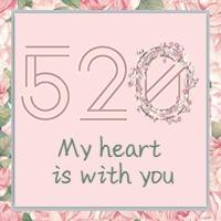 唯美浪漫520告白日表白日公众号次条