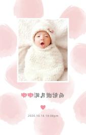 宝宝满月/百日/周岁 可爱卡通相册