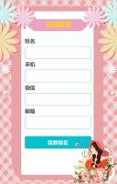 3.8女王节女神节美妆产品促销宣传H5模板清新粉色唯美风