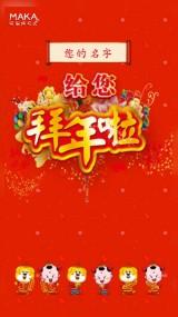 卓·DESIGN/春节拜年贺卡元旦贺卡新年拜年跨年祝福贺卡狗年大吉