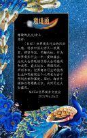 蓝金高端商务精品邀请函 蓝色系(孔雀蓝+香槟蓝+宝石蓝)