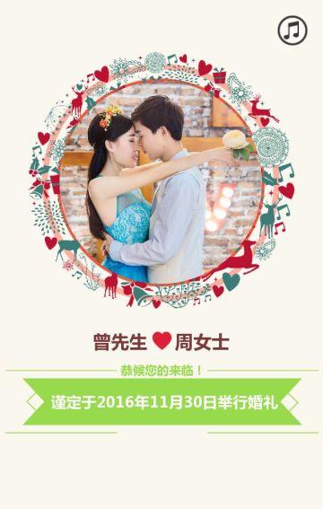 纪念日、浪漫婚礼邀请函/请柬/请帖