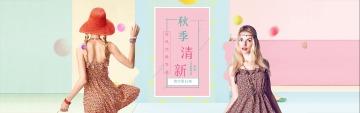 春末初夏扁平简约女装服饰电商产品促销宣传banner