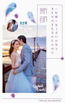 浪漫高端紫色时尚大气简约清新婚礼结婚喜帖邀请函请柬
