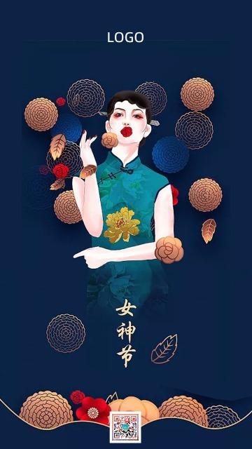 唯美简约妇女节女神节女王节38节美女节海报企业女人节宣传朋友圈海报日签通用版