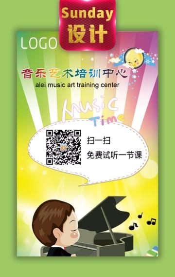 钢琴艺术培训学校