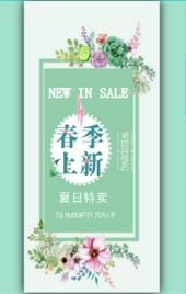 春季新品发布会邀请函 春季新品发布会 春季上新 春夏新品产品宣传 品牌故事 手绘