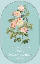 薄荷蓝复古花卉高端典雅婚礼电子邀请函
