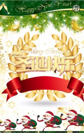 圣诞贺卡红色圣诞祝福个人祝福企业圣诞祝福温馨 新品