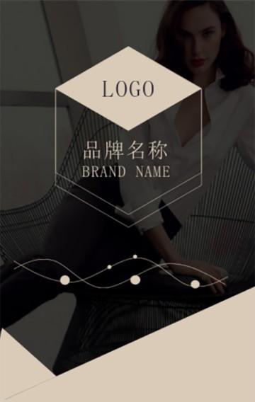 品牌宣传/品牌推广/时尚/彩妆/服饰