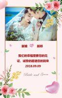 婚礼、婚礼邀请函、我们结婚了