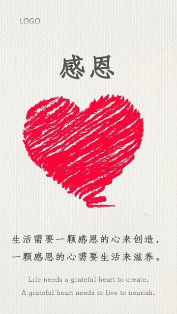 ⑬中英文多彩简约企业文化励志团建海报-浅浅设计