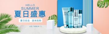 夏日盛宴简洁大方互联网各行业宣传促销电商banner