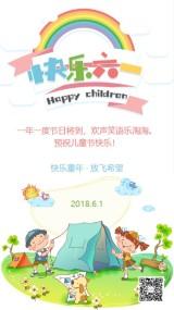 六一儿童节贺卡白绿童年快乐祝福卡