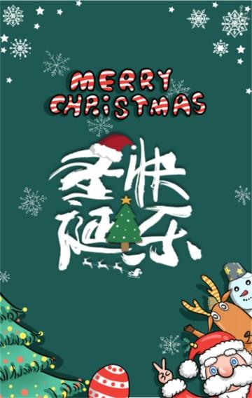 圣诞节贺卡/祝福/问候/圣诞快乐/公司祝福