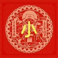 公众号小年文化习俗宣传节日促销折扣推广活动封面次图红色中国风