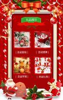 红色卡通风格圣诞节派对幼儿园亲子活动邀请函H5
