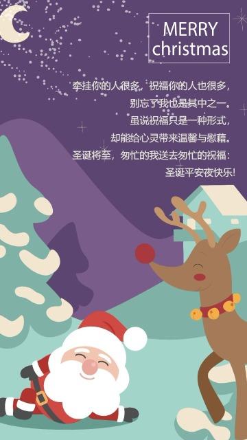 圣诞 圣诞节 圣诞贺卡 可爱卡通圣诞祝福