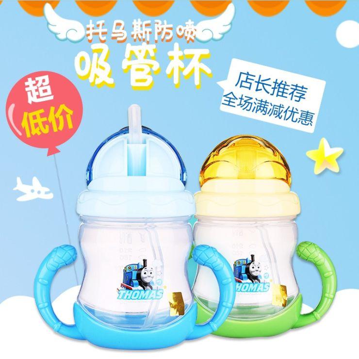 清新简约百货零售家居可爱吸管水保温杯促销电商主图
