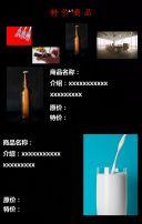 七夕宣传特惠折扣