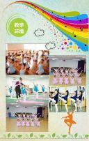 暑期辅导班少儿培训舞蹈班招生