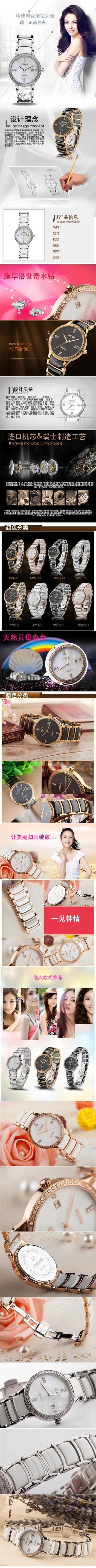 灰色简约时尚手表电商宣传营销宝贝详情
