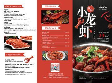 红色大气小龙虾特色美食菜单价目表三折页模版