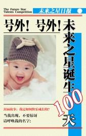 宝宝满月生日party百日宴席周岁邀请函成长纪录相册-谬斯创想设计