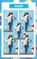 几何孟菲斯青春时尚喜极女装新品促销模板/潮流女/青春时尚女装/潮酷女装/新品上市/夏季促销/新品促销