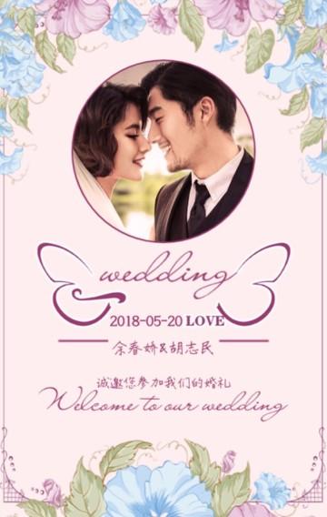 浪漫、清新婚礼邀请函