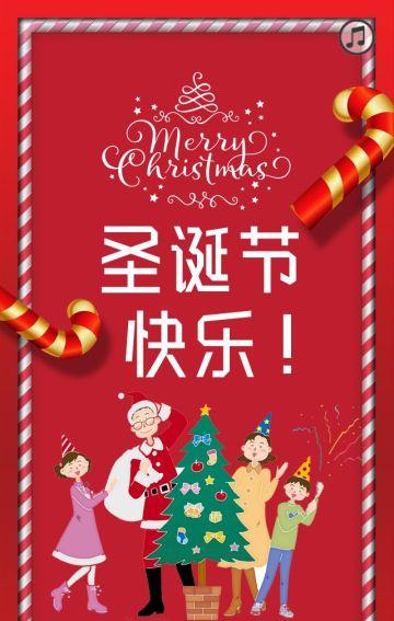 圣诞节日祝福贺卡4