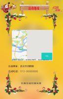 黄色温馨圣诞鹿系列主题促销函/电商微商淘宝通用促销函/文字图片均可调换